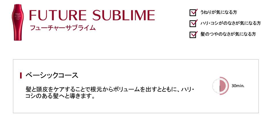 fusu_bnr